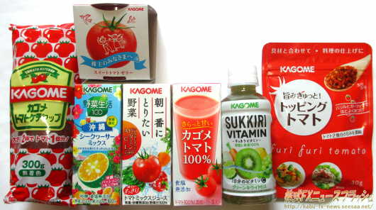 カゴメ 株主優待 2013年 平成25年 5月 トッピングトマト トマトゼリー ジュース トマトケチャップ