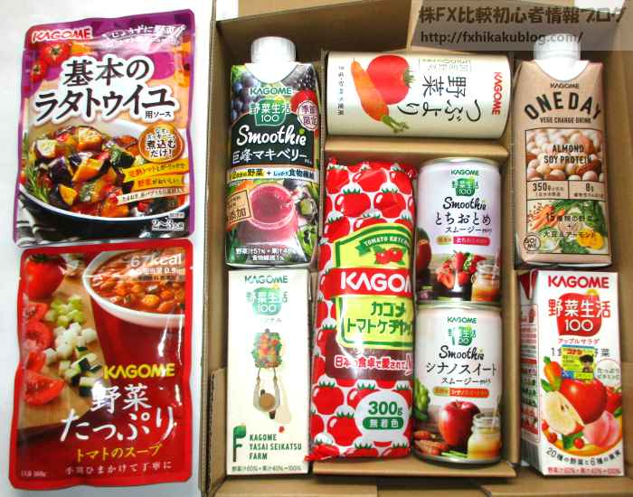 カゴメ 株主優待 2019年 令和元年 基本のラタトゥイユ用ソース 野菜たっぷりトマトのスープ 野菜生活100 つぶより野菜 トマトケチャップ