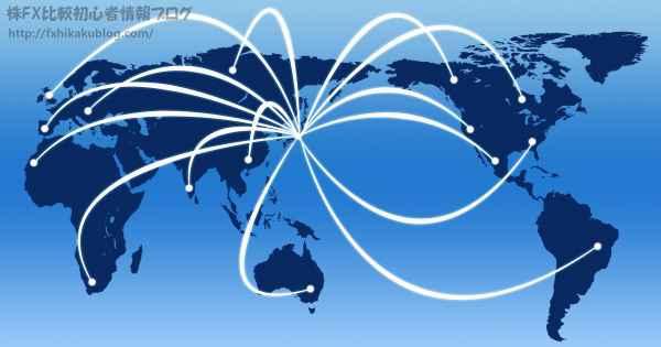 海外 ネットワーク