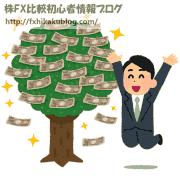 男性 お金 札束 金のなる木