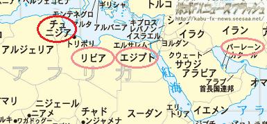 ジャスミン革命 アラブの春 地図
