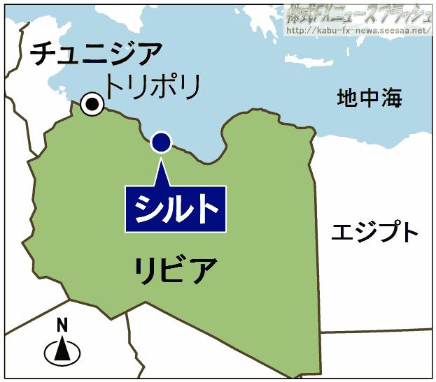 リビア シルト 地図