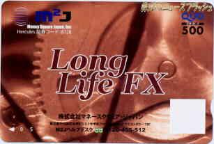 マネースクウェア・ジャパン M2J QUOカード 500円分もらいました