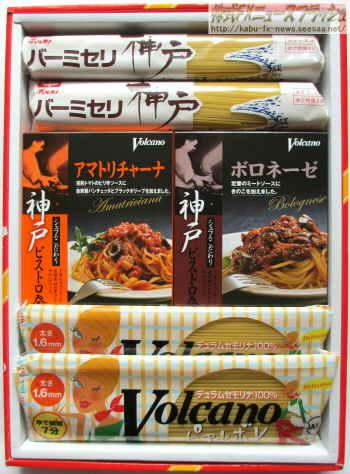 日本製麻 株主優待 2012年 平成24年 パスタ スパゲッティ パスタソース