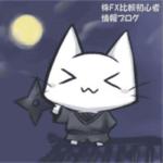 猫 ねこ ネコ 忍者