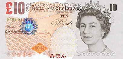 ポンド イギリスポンド 英ポンド GBP