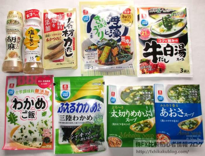 リケン 理研ビタミン 株主優待 100株 2000円相当 2020年 令和2年 3月権利確定 6月発送