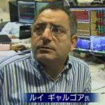 ルイ・ギャルゴア ヘッジファンド 国債CDS NHKスペシャル ユーロ危機 そのとき日本は