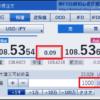 SBI FXトレード 1000通貨単位 100通貨単位 10通貨単位 1通貨単位 手数料無料 注文方法 取引単位変更