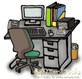 FX 口座開設 会社名 勤務先 所属部署 登録 会社 電話連絡 電話確認 電話営業 来る?