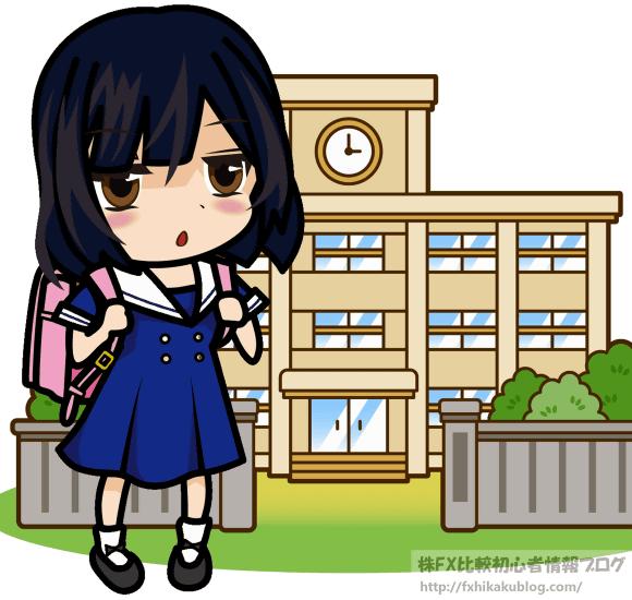 小学校と女子小学生