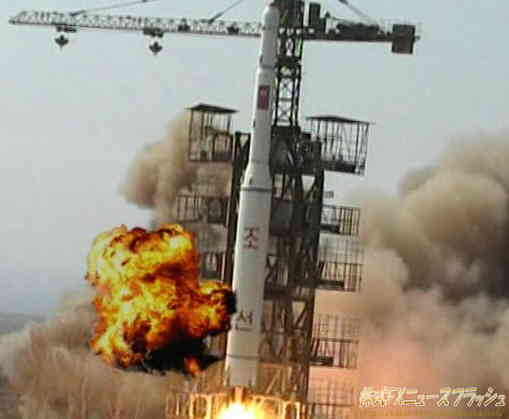 北朝鮮 テポドン 弾道ミサイル 人工衛星 発射 打ち上げ