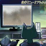 テレビ パソコン