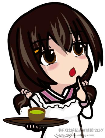 割烹着姿でお茶を運ぶ女性 女の子