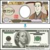 円キャリートレード 円借り取引 ドルキャリートレード